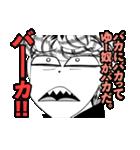 今日から俺は!!(個別スタンプ:34)