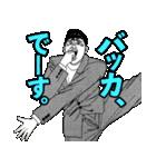 今日から俺は!!(個別スタンプ:38)