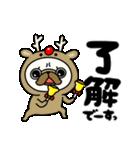 ♡年末年始のパグさん♡(個別スタンプ:01)