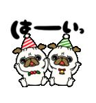 ♡年末年始のパグさん♡(個別スタンプ:02)