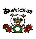 ♡年末年始のパグさん♡(個別スタンプ:04)