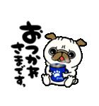 ♡年末年始のパグさん♡(個別スタンプ:05)