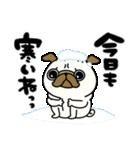 ♡年末年始のパグさん♡(個別スタンプ:06)