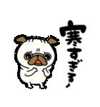 ♡年末年始のパグさん♡(個別スタンプ:07)
