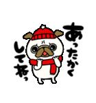 ♡年末年始のパグさん♡(個別スタンプ:08)