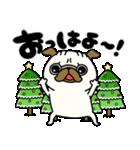 ♡年末年始のパグさん♡(個別スタンプ:10)