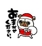 ♡年末年始のパグさん♡(個別スタンプ:11)