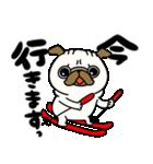 ♡年末年始のパグさん♡(個別スタンプ:12)