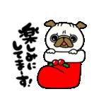 ♡年末年始のパグさん♡(個別スタンプ:13)