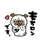 ♡年末年始のパグさん♡(個別スタンプ:14)