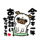 ♡年末年始のパグさん♡(個別スタンプ:15)