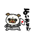 ♡年末年始のパグさん♡(個別スタンプ:16)