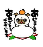 ♡年末年始のパグさん♡(個別スタンプ:17)