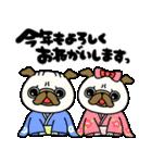 ♡年末年始のパグさん♡(個別スタンプ:18)