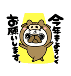 ♡年末年始のパグさん♡(個別スタンプ:19)