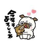 ♡年末年始のパグさん♡(個別スタンプ:20)
