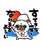 ♡年末年始のパグさん♡(個別スタンプ:21)