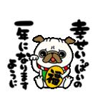 ♡年末年始のパグさん♡(個別スタンプ:22)