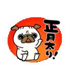 ♡年末年始のパグさん♡(個別スタンプ:24)