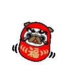 ♡年末年始のパグさん♡(個別スタンプ:32)
