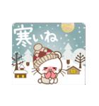 ぱんにゃの動く♥冬の日常スタンプ3(個別スタンプ:04)