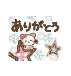 ぱんにゃの動く♥冬の日常スタンプ3(個別スタンプ:07)