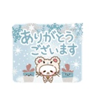 ぱんにゃの動く♥冬の日常スタンプ3(個別スタンプ:08)