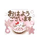 ぱんにゃの動く♥冬の日常スタンプ3(個別スタンプ:09)