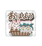 ぱんにゃの動く♥冬の日常スタンプ3(個別スタンプ:10)