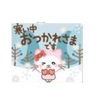ぱんにゃの動く♥冬の日常スタンプ3(個別スタンプ:11)