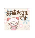 ぱんにゃの動く♥冬の日常スタンプ3(個別スタンプ:12)