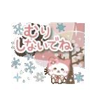 ぱんにゃの動く♥冬の日常スタンプ3(個別スタンプ:13)