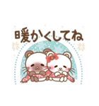 ぱんにゃの動く♥冬の日常スタンプ3(個別スタンプ:14)