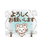 ぱんにゃの動く♥冬の日常スタンプ3(個別スタンプ:15)