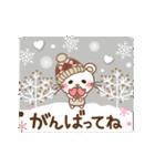 ぱんにゃの動く♥冬の日常スタンプ3(個別スタンプ:16)