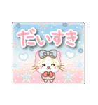 ぱんにゃの動く♥冬の日常スタンプ3(個別スタンプ:17)