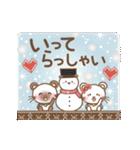 ぱんにゃの動く♥冬の日常スタンプ3(個別スタンプ:18)
