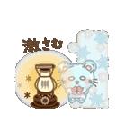 ぱんにゃの動く♥冬の日常スタンプ3(個別スタンプ:19)