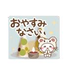 ぱんにゃの動く♥冬の日常スタンプ3(個別スタンプ:22)