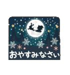 ぱんにゃの動く♥冬の日常スタンプ3(個別スタンプ:23)
