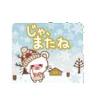 ぱんにゃの動く♥冬の日常スタンプ3(個別スタンプ:24)
