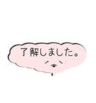 たれめっくま(個別スタンプ:1)