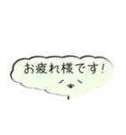 たれめっくま(個別スタンプ:2)