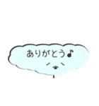 たれめっくま(個別スタンプ:3)