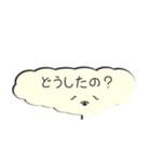 たれめっくま(個別スタンプ:4)