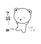 たれめっくま(個別スタンプ:10)