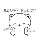 たれめっくま(個別スタンプ:14)