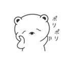 たれめっくま(個別スタンプ:18)