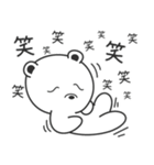 たれめっくま(個別スタンプ:19)