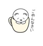 たれめっくま(個別スタンプ:23)